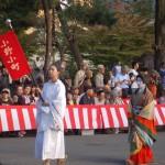 藤原公卿参朝列-2012